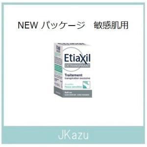 【送料無料】エティアキシル デトランスピラン 15ml  敏感肌用|j-kazu