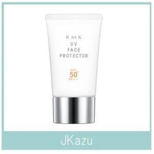 RMK アールエムケー UV フェイスプロテクター 50 (SPF50・PA++++) 50ml