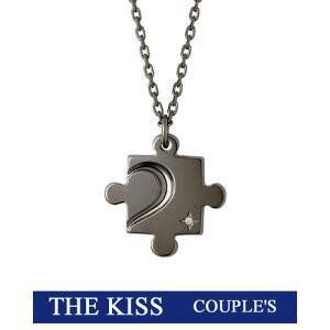 2019年 ホワイトデー限定 THE KISS シルバー ペアネックレス メンズ 1本販売 SV925製 ブラックロジウム ダイヤモンド 2019-01NBK-DM|j-kimura