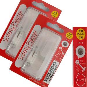 ピアッサー 純チタン 2個セット アレルギーフリー セイフティピアッサー 病院紹介状付ピアスマニュアル あすつくは宅配便のみ|j-kimura