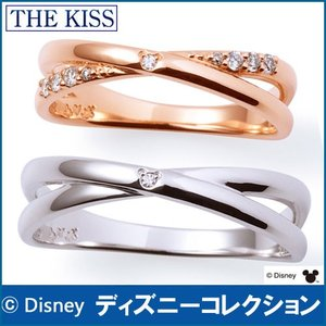 ペアリング ディズニー 指輪 THE KISS sweets K10PG K10WG ダイヤモンド ペア DI-PR1808DM DI-WR1809DM|j-kimura