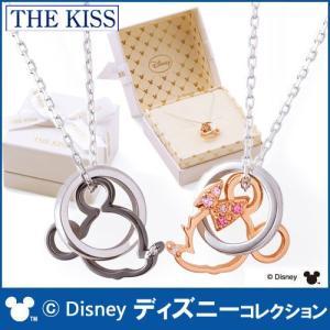 ペアネックレス ディズニー ミッキー ミニー THE KISS ダイヤモンド シルバー ペア SV925 DI-SN1202DM DI SN1203DM j-kimura