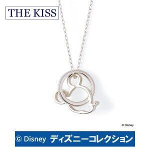 ディズニーコレクション ミッキー THE KISS シルバー ペアネックレス ダイヤモンド メンズ 1本販売 SV925 DI-SN1214DM j-kimura