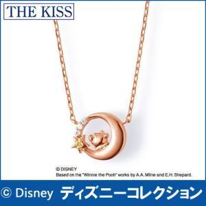 ネックレス ディズニー くまのプーさん THE KISS シルバー レディース 40cm キュービックジルコニア DI-SN1805CB|j-kimura