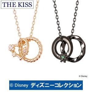ディズニーコレクション ディズニー プリンセス ラプンツェル THE KISS シルバー ネックレス ペア販売 SV925製 キュービック  DI-SN2410CB-DI-SN2411CB|j-kimura