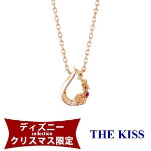 ネックレス ディズニー ホワイトデー 限定 2019 プリンセス ベル THE KISS シルバー ダイヤモンド レディース 40cm 女性 DI-SN504DM|j-kimura