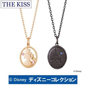 ペアネックレス ディズニー プリンセス ベル 美女と野獣 THE KISS ザ キッス シルバー ホワイトデー メンズ レディース おそろい ペア DI-SN6029CB DI-SN6030CB j-kimura