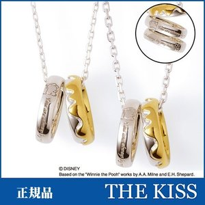 ペアネックレス ディズニー くまのプーさん ピグレット THE KISS シルバー ペア SV925 DI-SN704|j-kimura