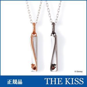 ペアネックレス ディズニー チップ デール THE KISS シルバー SV925 キュービック DI-SN709CB-DI-SN710CB j-kimura