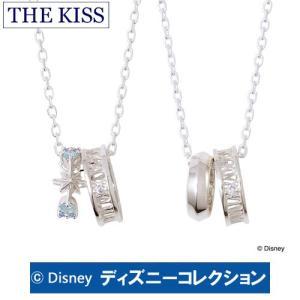 ペアネックレス ディズニー プリンセス シンデレラ THE KISS ザ キッス シルバー ダイヤモンド ホワイトデー メンズ レディース おそろい DI-SN715DM DI-SN716DM j-kimura