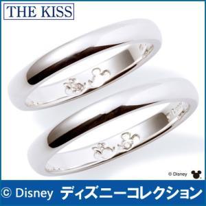 ペアリング ディズニー ミッキー ミニー 指輪 THE KISS ダイヤモンド シルバー ホワイトデ...