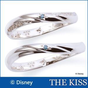 ペアリング ディズニー アナと雪の女王 指輪 THE KISS ブルーダイヤモンド シルバー SV925 ペア DI-SR6014BDM-DI-SR6015BDM|j-kimura