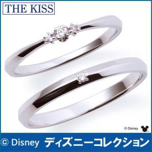 ペアリング ディズニー ミッキー 指輪 THE KISS sweets K10WG ダイヤモンド ペア 筆記体日本語刻印可能 DI-WR1810DM-DI WR1811DM|j-kimura