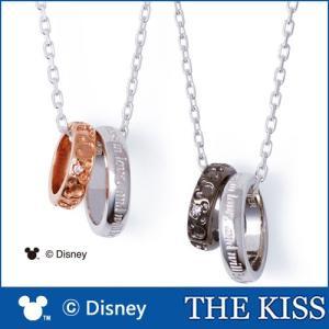 ペアネックレス ディズニー ミッキー メンズ レディース おそろい THE KISS ダイヤモンド シルバーネックレス DI-SN700DM DI-SN701DM j-kimura
