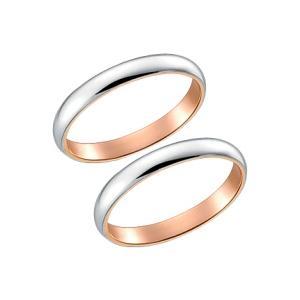 結婚指輪 安い 婚約指輪 マリッジリング ペアリング ホワイト ゴールド ピンクゴールド K18WG K18PG製 ペア販売 送料無料 最短翌日出荷 筆記体日本語刻印無料|j-kimura