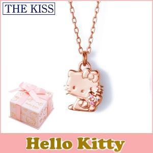 ハローキティ×THE KISSコラボ THE KISS シルバー ネックレス レディース SV925  ピンクコーティング x キュービックジルコニア KITTY-10CB|j-kimura