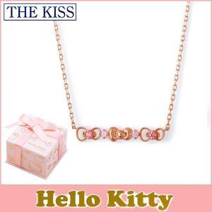 ハローキティ×THE KISSコラボ THE KISS シルバー ネックレス レディース SV925 リボンモチーフ ピンクコーティング キュービックジルコニア KITTY-14CB|j-kimura