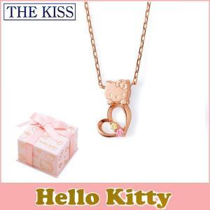 ハローキティ×THE KISSコラボ THE KISS シルバー ネックレス レディース SV925  ピンクコーティング キュービックジルコニア KITTY-16CB|j-kimura