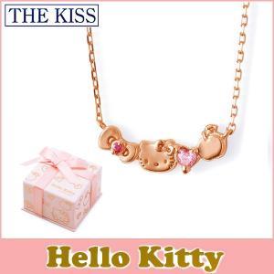 ハローキティ コラボ THE KISS シルバー ネックレス レディース SV925 リボン ハート ピンクコーティング キュービックジルコニア KITTY-26CB|j-kimura