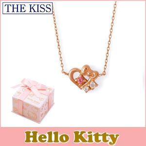 ハローキティ HELLO KITTY コラボ THE KISS  Sweets ピンクトルマリン クォーツ K10ピンクゴールド ネックレス レディース 40cm KITTY-30PT|j-kimura