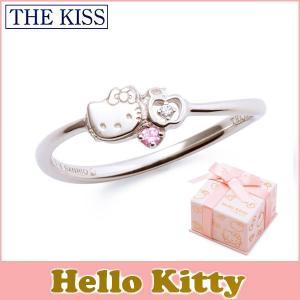 ハローキティ HELLO KITTY コラボ THE KISS シルバー リング レディース SV925 フェイスモチーフ リンゴ ダイヤモンド KITTY-35DM|j-kimura