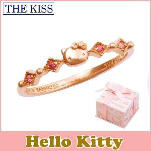 ハローキティ HELLO KITTY コラボ THE KISS シルバー リング レディース SV925 フェイスモチーフ ピンクコーティング キュービックジルコニア KITTY-37CB|j-kimura