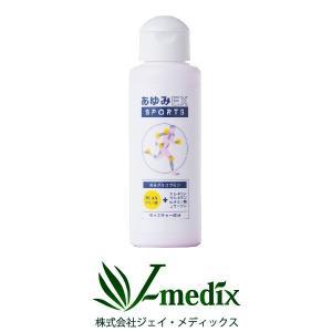 塗るアミノ酸 グルコサミン コンドロイチン あゆみEXスポーツ 100g 約30日分|j-medix