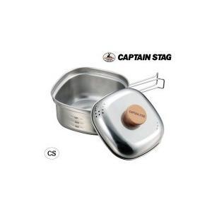 代引き・同梱不可 CAPTAIN STAG ステンレス角型ラーメンクッカー1.3L UH-4202