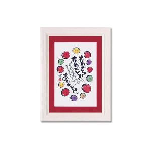 代引き・同梱不可 ユーパワー 田中 稚芸 アートフレーム 「ありがとう」 CT-01210|j-o-a-t