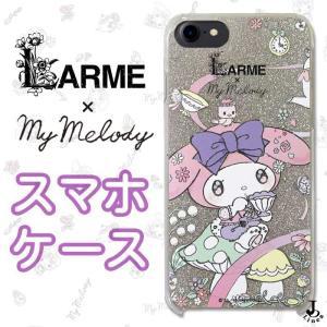 LARME×マイメロディ スマホケース iPhone 6s/6s+/7/7+/8/8+/X Galaxy S8/8+対応|j-one