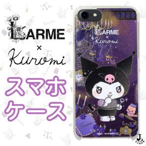 LARME×クロミ スマホケース iPhone 6s/6s+/7/7+/8/8+/X Galaxy S8/8+対応|j-one