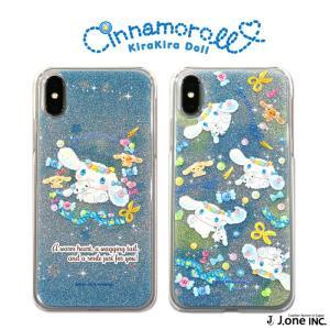 シナモロール スマホケース キラキラドールシリーズ  iPhone Xperia AQUOS arrows|j-one
