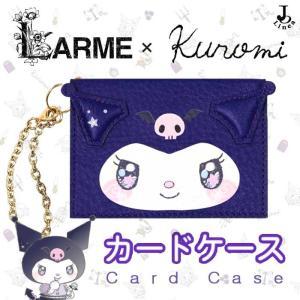 LARME×クロミのカードケース! クロミのお顔が、前面いっぱいで とってもキュート。  人気雑誌「...