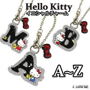 とっても可愛く、オシャレな サンリオ公式【HELLO KITTY / ハローキティ】 シャイニーイニ...
