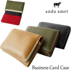 andu amet アンドゥアメット カードケース レザー 名刺入れ ビジネス Business Card Case ユニセックス 2017秋冬新作|j-piaplus