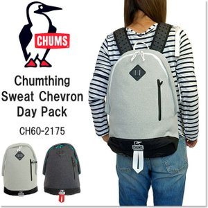 CHUMS チャムス リュックサック   シェベロン 2017秋冬 新作 国内 【正規品】CH60-2175 Chumthing Sweat Chevron Day Pack 9,900yen(+tax)|j-piaplus