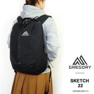 日常使いのニーズに合わせた、デザイン性と機能性に優れたバッグ!  スケッチ22は学校へ行く途中、雑踏...