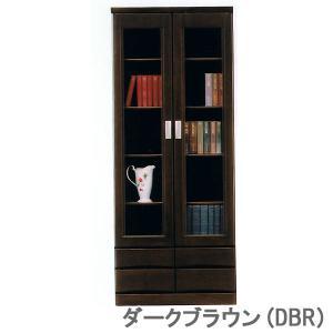 書棚 75フィット