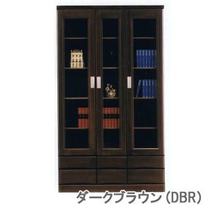 書棚 105フィット