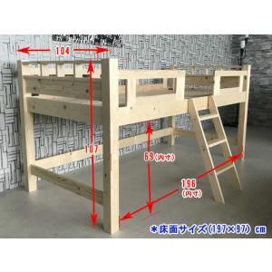 ロフトベッド ピーター 階段 木製 シングル ...の詳細画像2