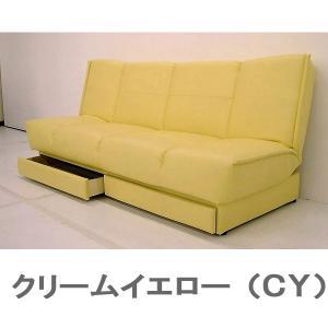 ソファーベッド ソファー ソファベッド ソファ 引き出し付き ソフィア 3色対応 |j-plan