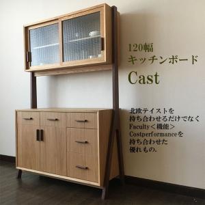 食器棚 カップボード 北欧 120幅 キッチン収納 引き戸棚 送料無料  北欧 120幅 キッチン収納 引き戸棚 送料無料   tsac|j-plan