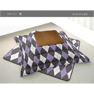 ダイヤ 掛け敷き布団セット 正方形 リバーシブル |j-plan