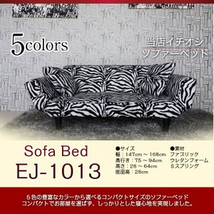 ソファーベッド ソファー ソファベッド ソファ クッション付き EJ-1013 5色対応 |j-plan