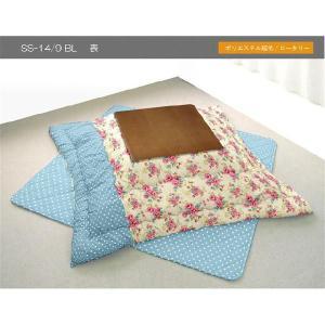 フラワー 掛け敷き布団セット 正方形 BL リバーシブル |j-plan
