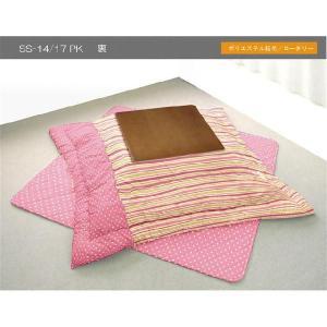 フラワー 掛け敷き布団セット 正方形 PK リバーシブル |j-plan