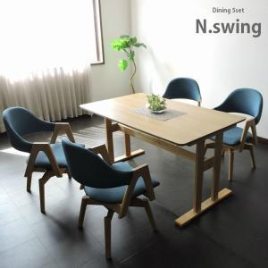 ダイニング5点セット スイング テーブル チェアー 引き出し付 回転チェア 北欧 2色 カフェ [ ナチュラル ブラウン]の写真