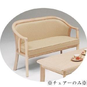 トレド 2Pソファー|j-plan