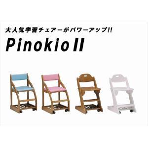 学習イス 木製 学習チェアー 学習椅子 キッズチェアー 子供用椅子 ピノキオ    |j-plan