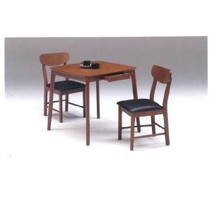 ダイニング3点セット テーブル チェアー ロコ 2色対応 |j-plan